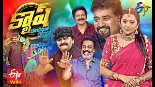 Cash| Rajeev Kanakala,Sameer,Brahmaji,Raja Ravindra | 12th September 2020 | Full Episode| ETV Telugu