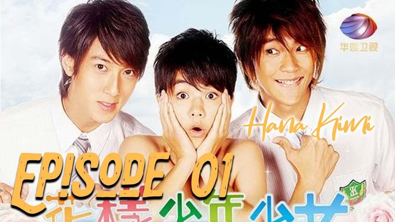Hana Kimi 2007 Episode 01 Youtube