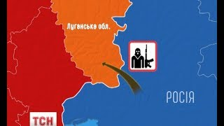 Російські терористи перетнули державний кордон в Луганській області