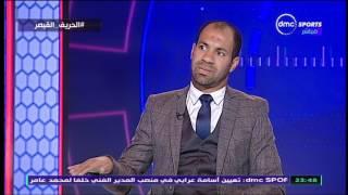 الحريف - حسني عبد ربه