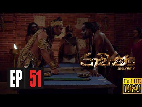 Rawana Season 02 | Episode 51 18th October 2020