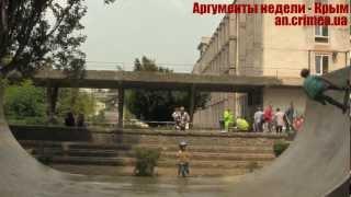 Открытие экстрим-парка Таблетка в Симферополе