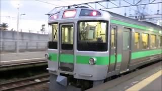 JR南千歳駅にて 快速エアポートと特急北斗