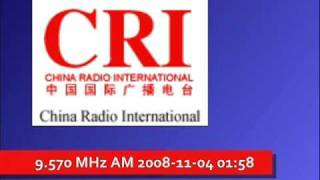 China Radio International 9 570 MHz