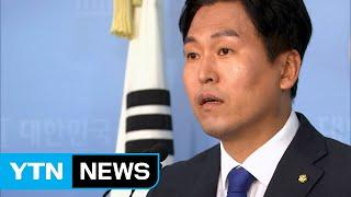 """손금주, 민주당 입당...""""총선 승리·문재인 정부 성공에 최선"""" / YTN"""