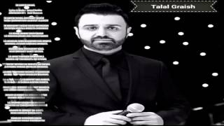 TALAL GRAISH- IN LEETIN KHOBA (HISTORY OF LOVE) WITH LYRICS