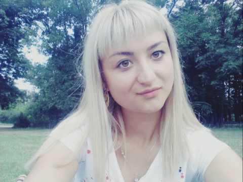 Alina Chiriac''Замуж за лето''