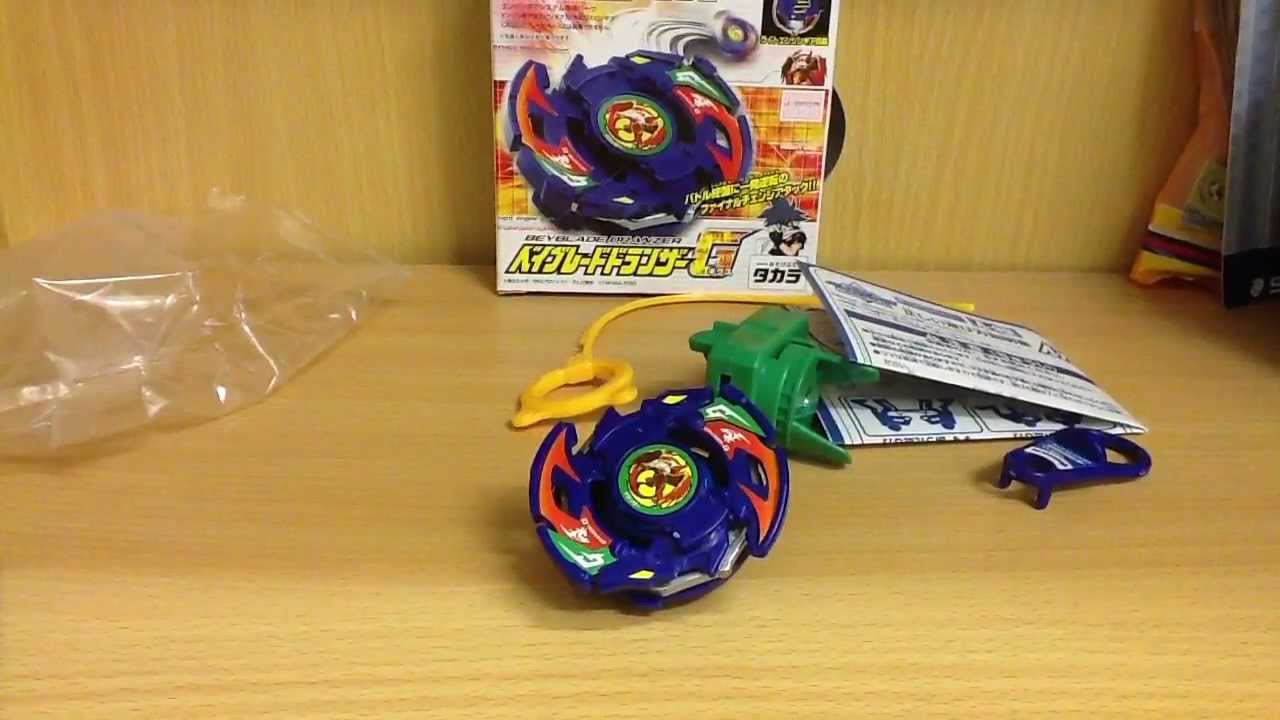 beyblade dranzer g takara unboxing youtube. Black Bedroom Furniture Sets. Home Design Ideas