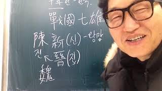 한국의 최고 조상신 한韓  2. 돼지코 신, 파충류냐 …