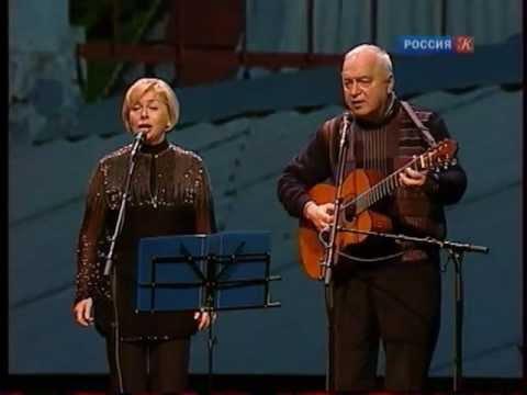 Татьяна и Сергей Никитины - Брич мулла.