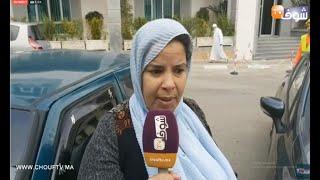 مباشرة من طنجة : مهاجرة مغربية ببروكسل جات لطنجة لقات شقة ديالها مكرية