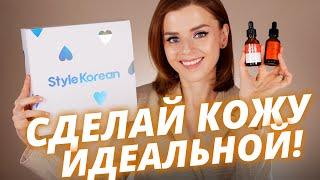 КАК СДЕЛАТЬ ИДЕАЛЬНУЮ «КОРЕЙСКУЮ» КОЖУ? | Гид по корейской косметике