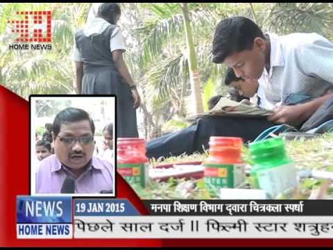 mumbai - news mulund