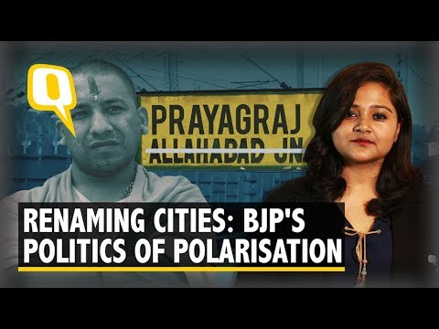 Why The BJP's Recent #NaamVaapsi Politics is Dangerous For India | The Quint