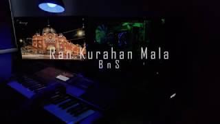Ran Kurahan Mala (Keyboard Cover)