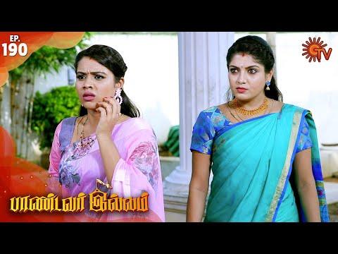 Pandavar Illam - Episode 190 | 7th March 2020 | Sun TV Serial | Tamil Serial