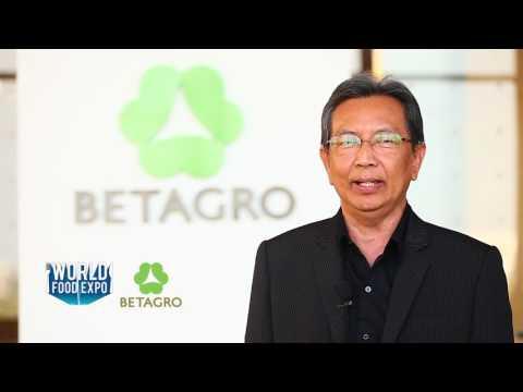 สัมภาษณ์รองกรรมการผู้จัดการใหญ่บริหาร เครือเบทาโกร บริษัท เบทาโกร จำกัด (มหาชน)