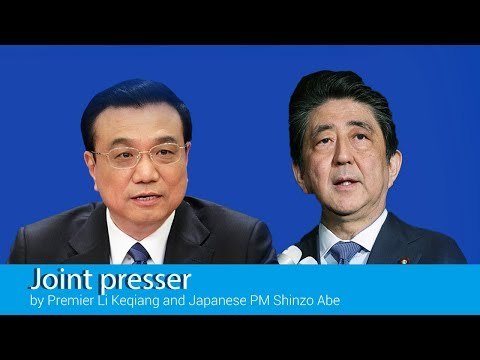 Live: Joint presser by Li Keqiang and Shinzo Abe中国总理李克强与日本首相