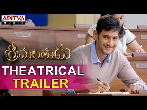 Srimanthudu Official Theatrical Trailer HD...