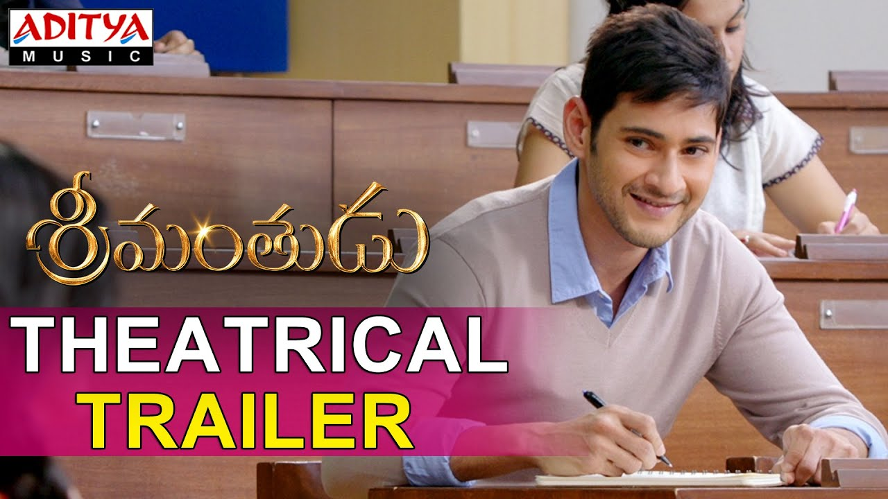Srimanthudu Official Theatrical Trailer HD || Mahesh Babu, Shruthi Haasan