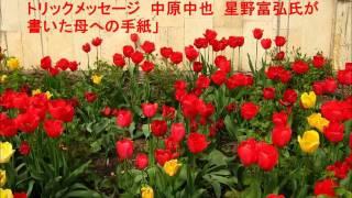 http://www.i-kazoku.net ラジオ番組 「愛・家族・人生・夢 ハートフル...