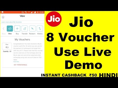 Jio 8 Voucher use Live Demo | How to use jio 8 voucher₹50 Cashback In Any Jio Recharge