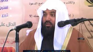 Gambar cover IMAM MUHAMMAD BIN ABDUL WAHAB KI DA'WAT PART 1_2 BY SHAIKH MERAJ RABBANI