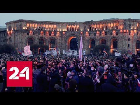 Два митинга одновременно: Ереван поделили противники и сторонники Пашиняна - Россия 24