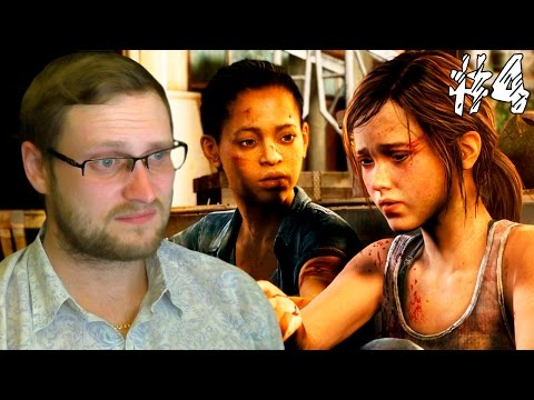 The Last of Us: Left Behind ► ФИНАЛ...