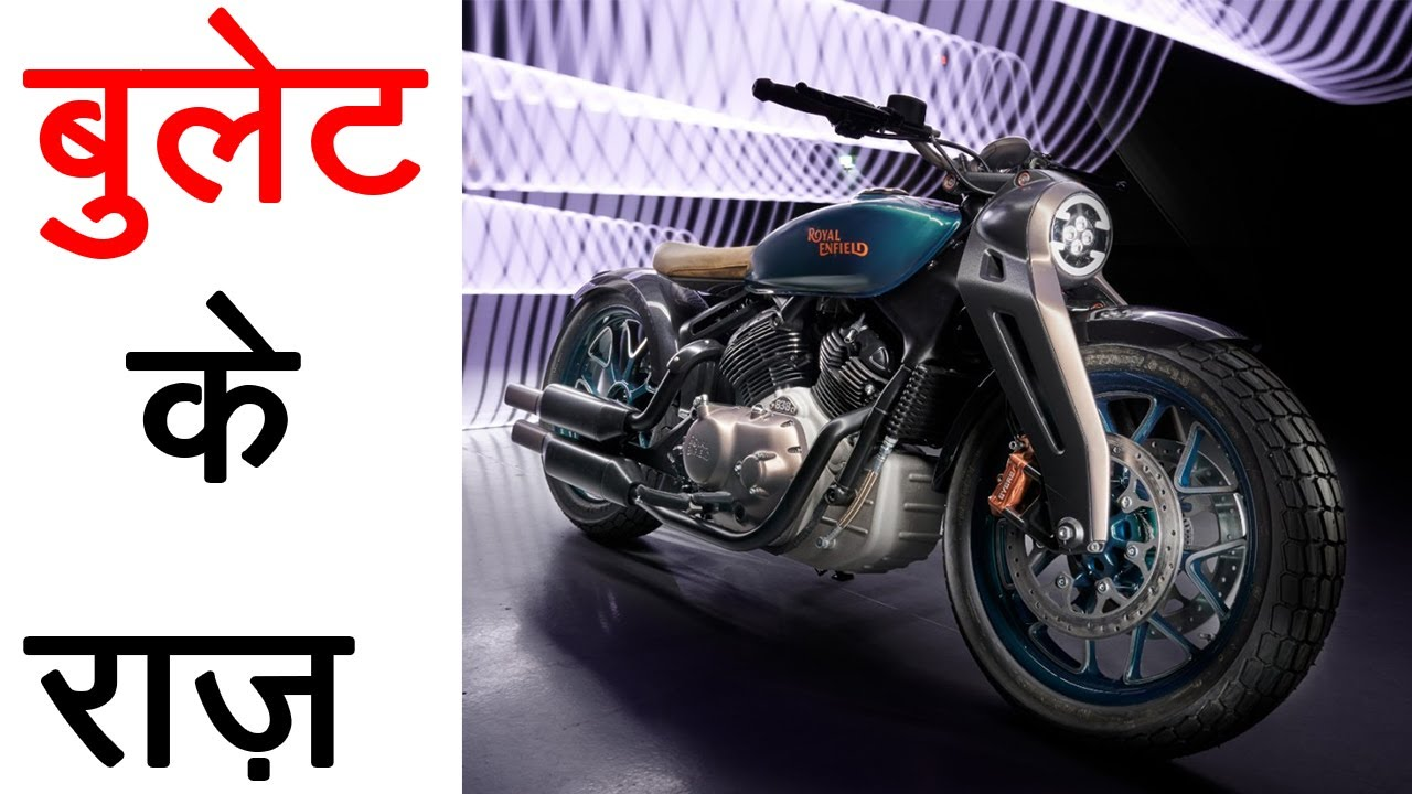 Bole to Bullet OP Bike Hai, Sach me - Amazing Facts About Royal Enfield Bike - AMF Ep 142