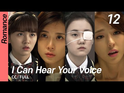 [EN] 너의목소리가들려, I Can Hear Your Voice, EP12 (Full)