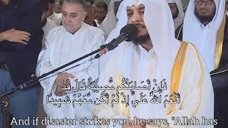 Huwal Quran