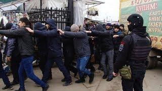 Ловили мигрантов на Кировском