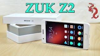ZUK Z2 распаковка //САМЫЙ недорогой смартфон с SD820 и 4/64Гб памяти на борту!