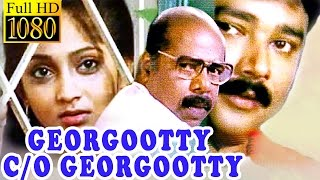 Georgootty Co Georgootty | Malayalam Comedy Movie | Jayaram, Sunitha, Thilakan | Film Library