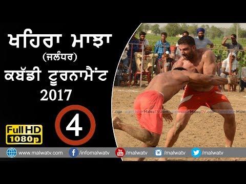 KHAIRA MAJJA (Kapurthala)    KABADDI TOURNAMENT - 2017   Full HD   Part 4th
