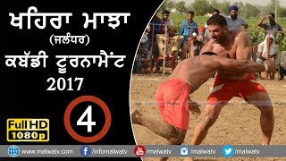 KHAIRA MAJJA (Kapurthala) || KABADDI TOURNAMENT - 2017 | Full HD | Part 4th