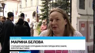В Музее истории города открылась выставка к 400-летию Кирилло-Афанасьевского монастыря