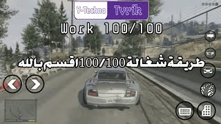Download 76mb Download Gta 5 On Android For Free In Psp Emulator