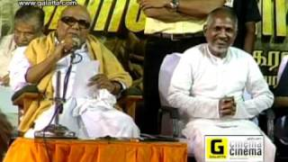 Ponnar Shankar Audio Launch Part 4