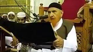 Maulana Sheikh Makki Al Hijazi, 20/01/2019, Q & A Masjid Al Haram Makkah.
