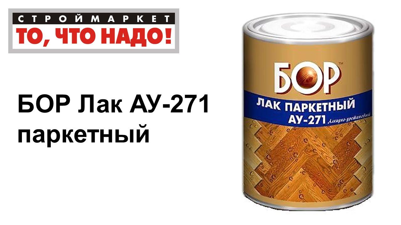 Купить квартиру в Москве Универмос.РФ - YouTube
