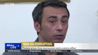Tunisia arrests four on suspicion of financing protests
