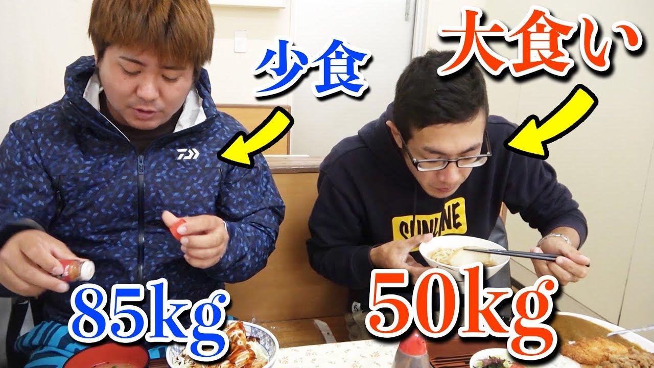 【驚愕】体重50kgの男が実はめっちゃ大食いでした。。。