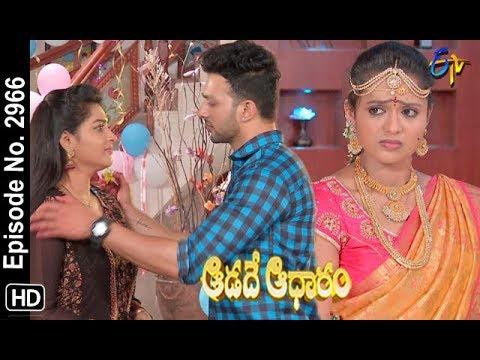 Aadade Aadharam | 16th January 2019 | Full Episode No 2966 | ETV Telugu