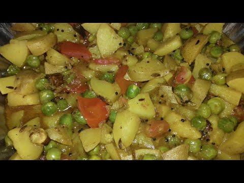 Batata Vatana Nu  Shaak In At Home Gujarati Recipe