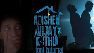 Iruttu arayil murattu kuthu font tutorial by abivijay