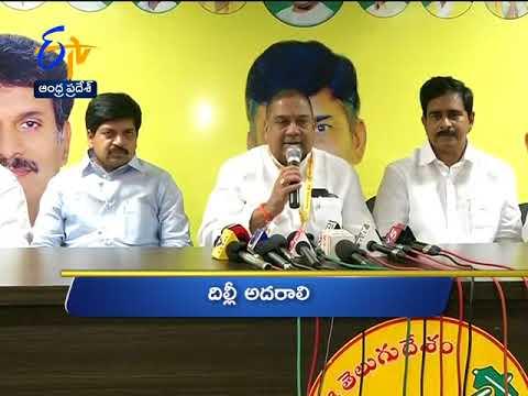 Andhra Pradesh | 19th April 2018 | Ghantaravam | 6 PM | News Headlines