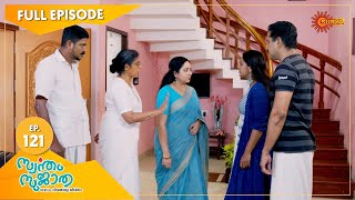 Swantham Sujatha - Ep 121 | 06 May 2021 | Surya TV | Malayalam Serial