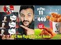 KFC New Playing XI Bucket Review 🍗🔥   KFC India 🇮🇳  